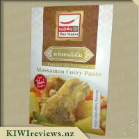 SP Herb Massaman Curry Paste